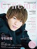 Cinema★Cinema(77) 2018年 11/14 号 [雑誌]: TVライフ 別冊