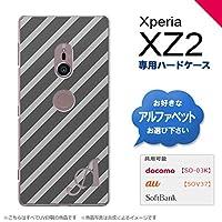 Xperia XZ2 SO-03K SOV37(エクスペリア XZ2) SO-03K SOV37 スマホケース カバー ハードケース ストライプ グレー イニシャル対応 A nk-xz2-711ini-a