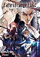 Fate/strange Fake 第05巻