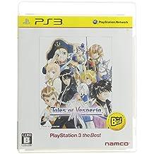テイルズ オブ ヴェスペリア PlayStation3 the Best