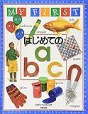 はじめてのabc (A DORLING KINDERSLEY BOOK)
