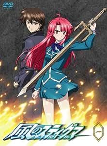 風のスティグマ 第1章(通常版) [DVD]