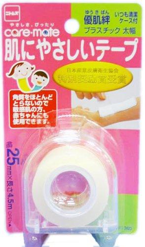 優肌絆 肌にやさしいテープ プラスチック