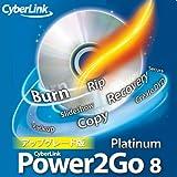 Power2Go 8 Platinum アップグレード版 [ダウンロード]