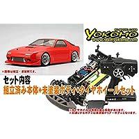 ヨコモ ドリフトレーサー+デカールレスボディセット 品番DP-DRG3-FC3SBS