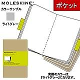 モレスキン MOLESKINE カイエ プレーンノート ポケットサイズ 無地 3冊セット ライトグレー
