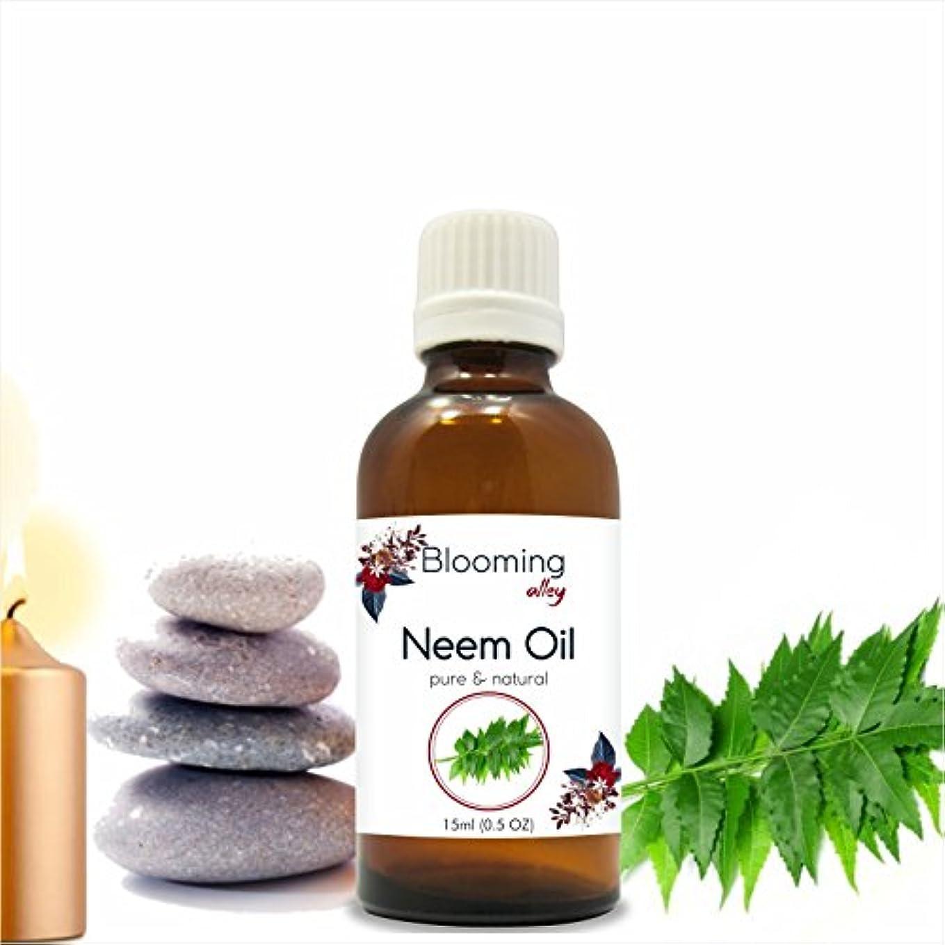 マークダウン花束おっとNeem Oil (Azadirachta Indica) Essential Oil 15 ml or .50 Fl Oz by Blooming Alley