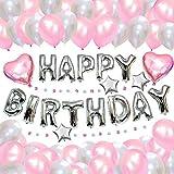 GRESATEK ハッピーバースデー バルーン 誕生日 バルーン HAPPY BIRTHDAY 風船100個 ポンプ 両面テープ リボン 花びら 付き (ピンクセット)