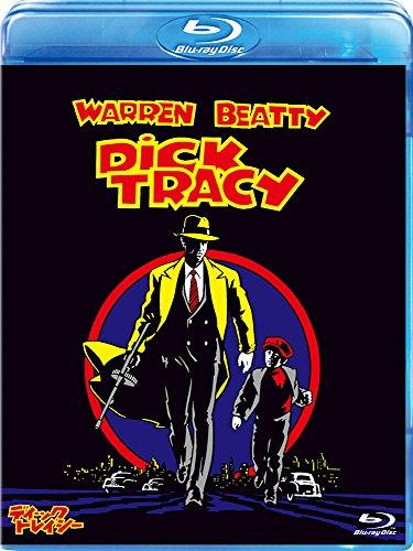 ディック・トレイシー ブルーレイ [Blu-ray]