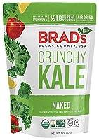 Brad's Plant Based Organic オーガニック Crunchy Kale, Naked, 3 Count