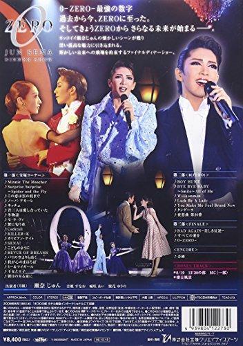 瀬奈じゅんディナーショー『0-ZERO-』 [DVD]