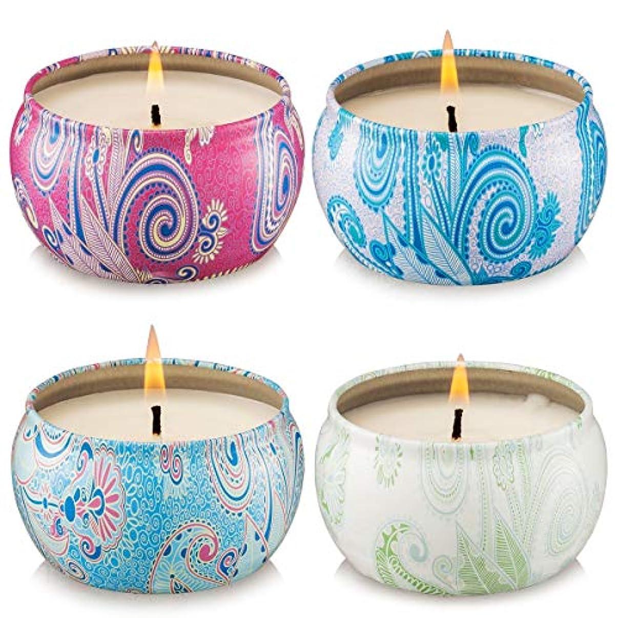 厚いランダムでScented Candles 4 Pack Gift Set - Vanilla,Lemongrass,Lavender and Rose, 100% Eco-friendly Soybean Wax Travel Tins...