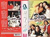 Days Vol.2 [VHS]