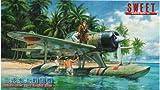 スイート 1/144 飛行機シリーズ NO30 二式水戦 ショートランド 2機入り