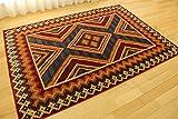 キリム 幾何学 柄 薄型 ラグ コンヤ モケット織り レッド 約 90x150 cm 約 1畳 ホットカーペット対応