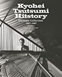 筒美京平 Hitstory Ultimate Collection 1967~1997 2013Edition