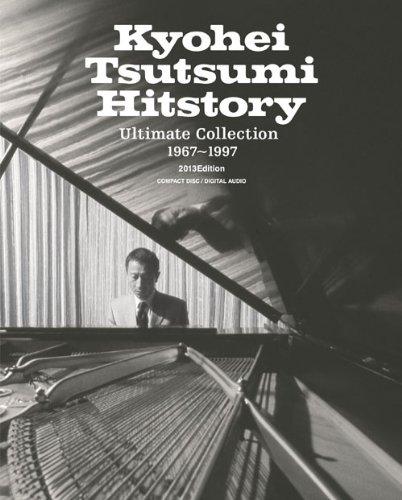 45年の集大成「筒美京平 Hitstory Ultimate Collection 1967〜1997 2013Edition」