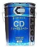 TOYOTA トヨタ キャッスル ディーゼルオイル ディーゼルスーパー CD 10W-30 20L V9210-3536