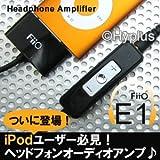 iPod,iPhone専用ヘッドフォンアンプ FiiO E1 ブラック【並行輸入品】