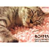 ねこのきもちカレンダー2011 ([カレンダー])