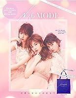【トートバッグ付き】N46MODE vol.0 乃木坂46 東京ドーム 公演記念 公式SPECIAL BOOK