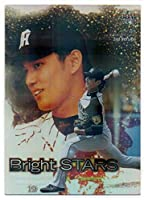 2017 BBM 2nd Version 藤浪晋太郎(阪神タイガース) Bright STARSパラレルカード 42/50