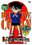 名探偵コナンDVD PART17 Vol.3