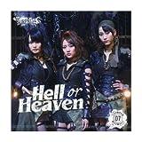 バラの儀式公演07 Hell Or Heaven 一般発売ver.(Dvd付)
