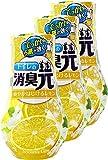 【まとめ買い】トイレの消臭元 消臭芳香剤 トイレ用 爽やかはじけるレモン 400ml×3個