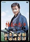NHK土曜時代劇 陽炎の辻3~居眠り磐音江戸双紙~DVD-BOX 画像