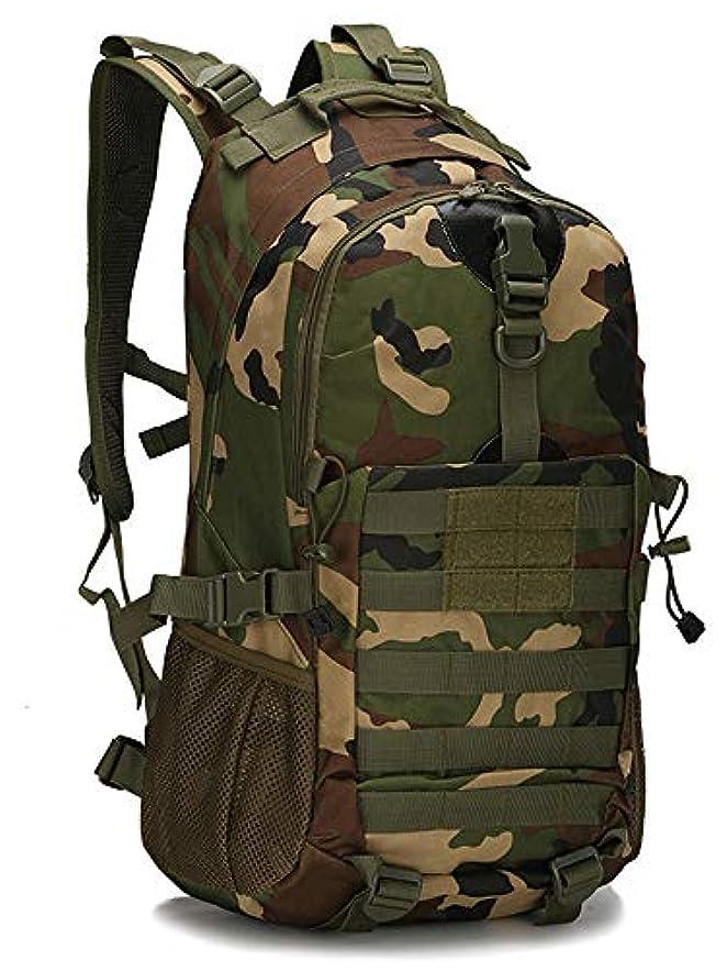 被害者どちらもエレクトロニックKaiunchanバックパック 大容量 デイパック 迷彩リュック 軍ミリタリー タクティカル バックバッグ 登山リュック ザック 55L 旅行 アウトドア 9色