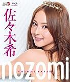 佐々木希「nozomi」(Blu-ray)[Blu-ray/ブルーレイ]