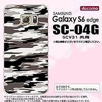 SC04G スマホケース Galaxy S6 edge SC-04G カバー ギャラクシー S6 エッジ 迷彩B グレーA nk-sc04g-1160