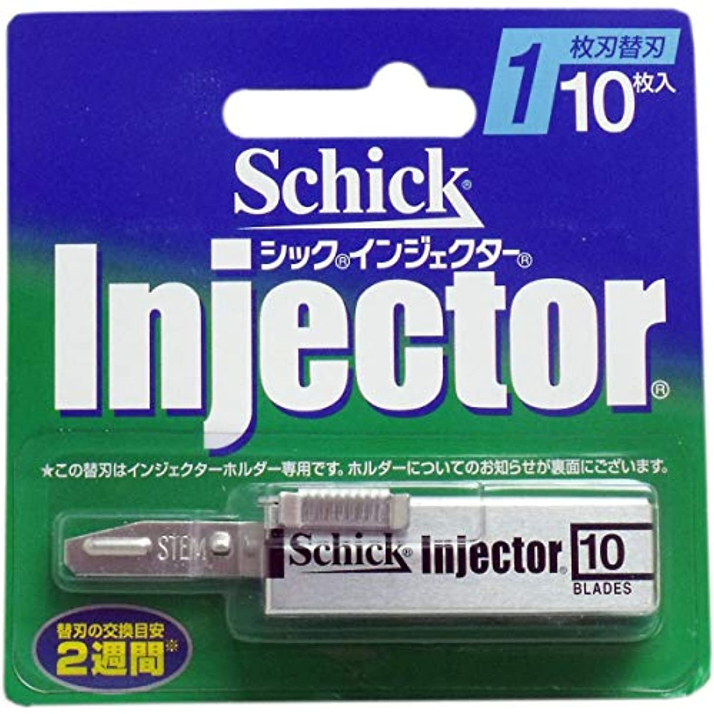 保有者筋変色するシック インジェクター 1枚刃 替刃 10枚入(単品1個)
