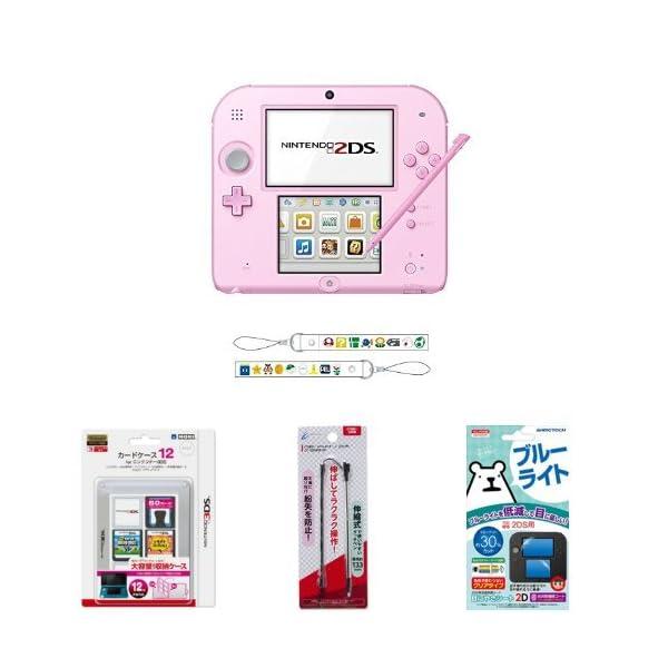 ニンテンドー2DS ピンク + 2DS用アクセサ...の商品画像