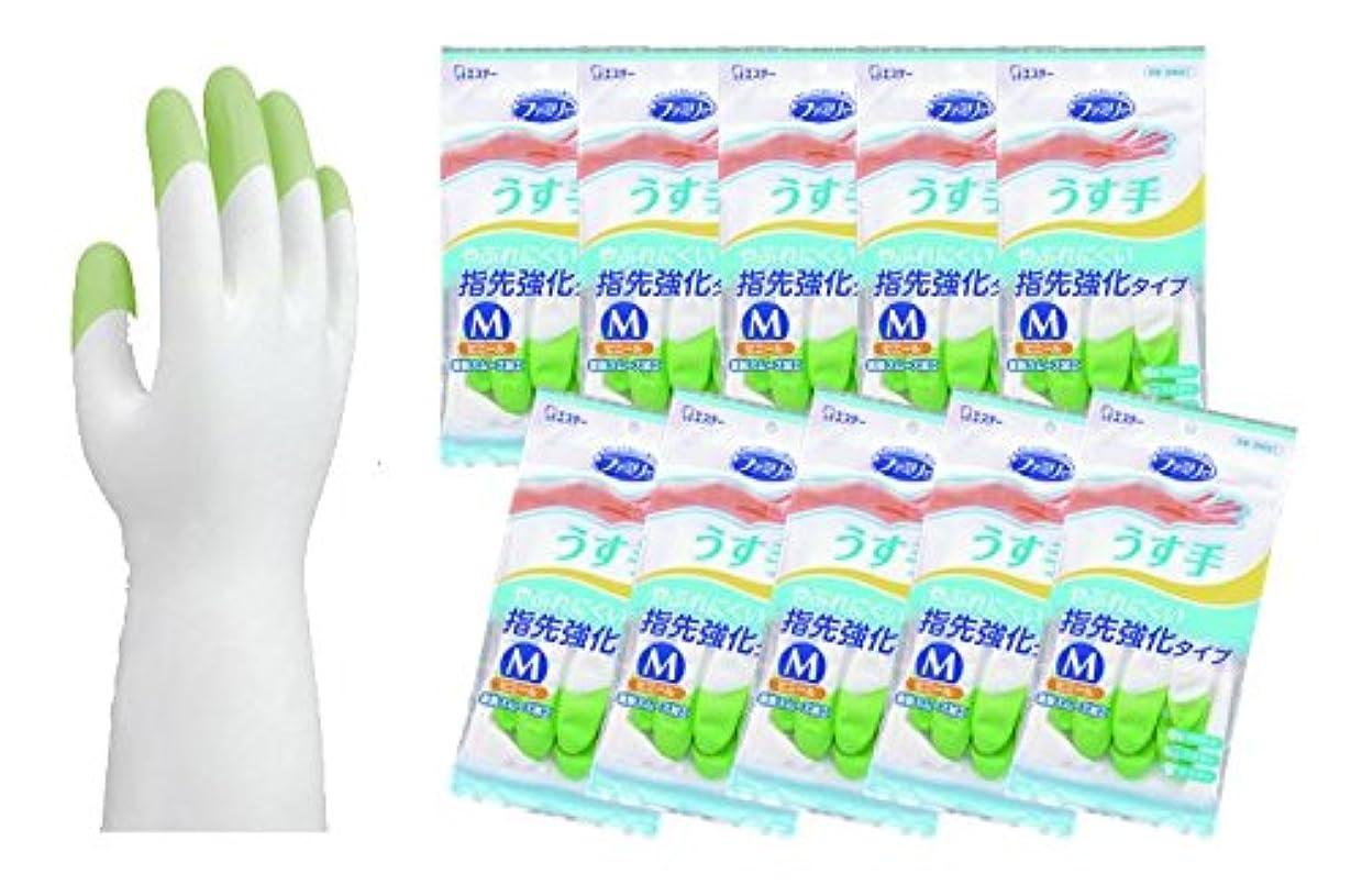 長方形中級キャビンファミリー ビニールうす手 指先強化 Mグリーン 1双×10個セット