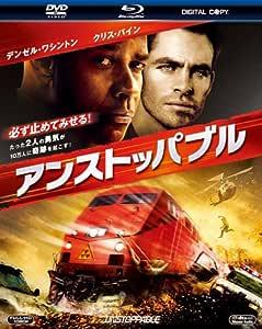 アンストッパブル ブルーレイ&DVDセット〔初回生産限定〕 [Blu-ray]