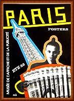 ポスター ラッツィア Paris Ete 1982 PF 額装品 ウッドハイグレードフレーム(ナチュラル)