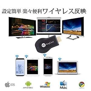 XKING 無線HDMIアダプター iphoneテレビチューナー iphoneをテレビに映す iphoneテレビ出力 ワイアレス 無線ケーブル ドングルレシーバー iOS&Android&Windows&MAC OS対応 大画面/高画質動画転送 ミラーキャストレシーバー 保証付き