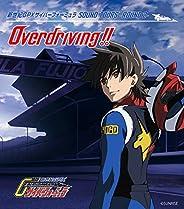 新世紀GPXサイバーフォーミュラSOUND TOURS -ROUND 2- Overdriving!!