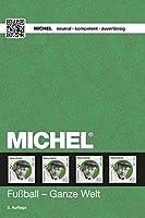MICHEL-Motiv Fussball - Ganze Welt