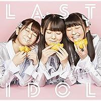 君のAchoo!(初回限定盤Type C)(DVD付)