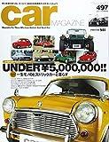 car MAGAZINE (カーマガジン) 2019年11月号 Vol.497