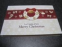 不動 翔麻 100万人の金色のコルダ Christmas Magic 彼からのクリスマスカード