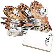 御礼 御祝 ギフト 干物 北海道産 ほっけ さんま かれい にしん いわし さけ こまい さば 8種 北国からの贈り物