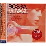BOSSA VOYAGE EXII-movie's edition-