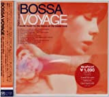 BOSSA VOYAGE EXII-movie's edition-