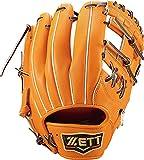 ゼット(ZETT) 軟式野球 グラブ(グローブ) プロステイタス セカンド・ショート用 右投げ用 オレンジ×ブラウン(5637) サイズ:2 BRGB30024