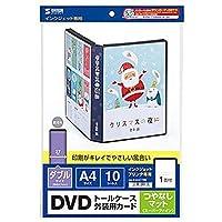 -まとめ-サンワサプライ・ダブルサイズDVDトールケース用カード-つやなしマット-・JP-DVD11N-×5セット-