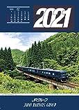 2021 JRカレンダー (鉄道カレンダー)